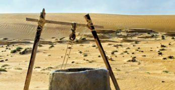 Agotamiento y Disminución de Agua Subterránea Causado por el Bombeo Sostenido